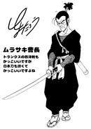 Ilustración de Murasaki (Toyotaro)