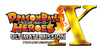 Ultimate Mission X Logo.png