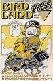 BirdLandPress11