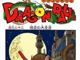 La trasformazione di Goku