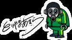 Firma de Toriyama para uso en citas.png