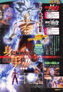 Migatte no Gokui aka Goku Blanco
