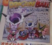 DXRD Caption of V-Jump's Dragon Ball SD version of Resurrection 'F' - 1st form Frieza displeased while King Cold scolds Sorbet, Perfect Cell & Kid Buu behind-1-.png
