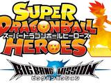 Super Dragon Ball Heroes Bigbang Mission Promotion Anime