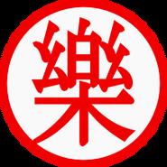 Yamcha Logo