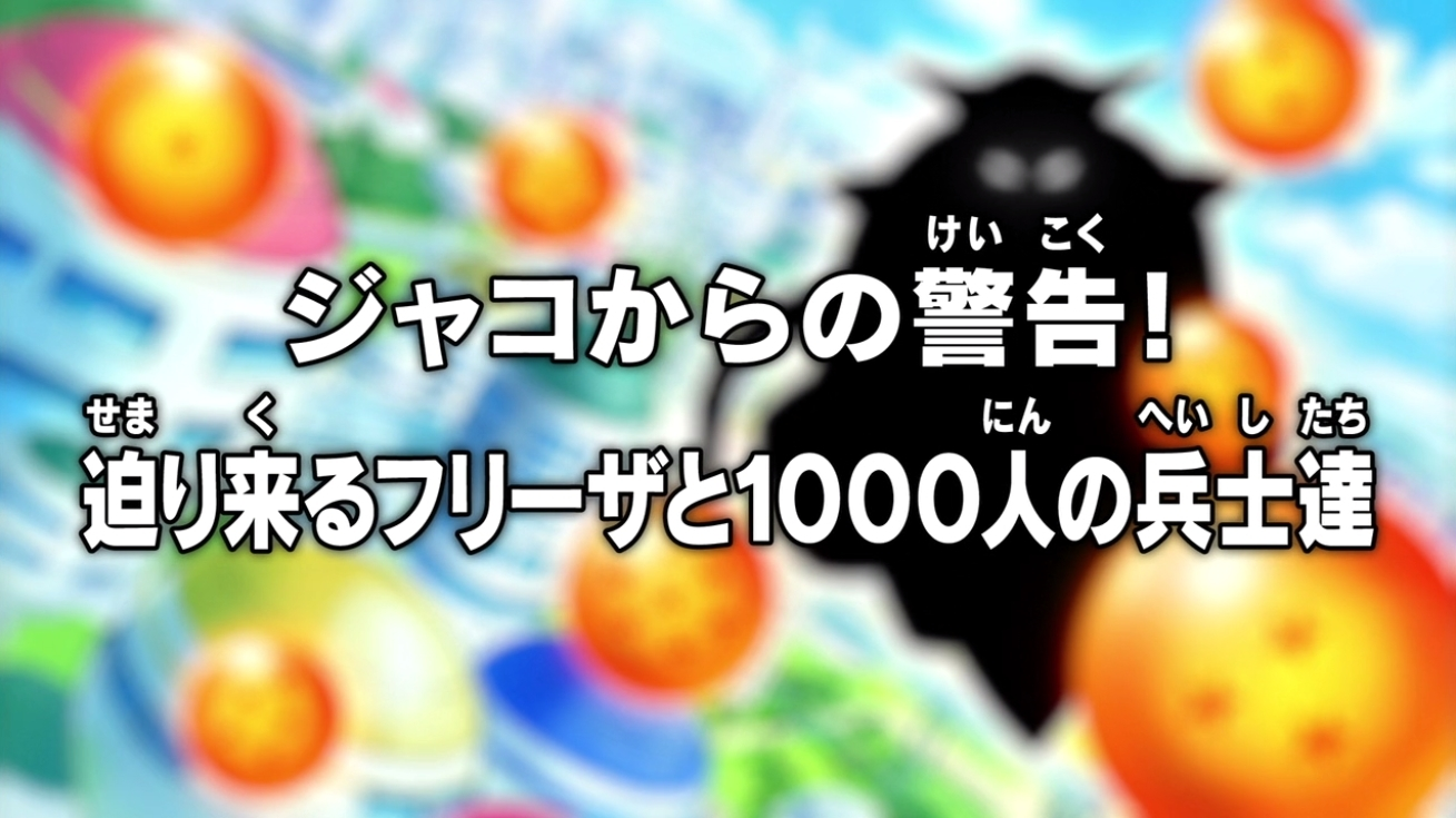 A Warning from Jaco! Frieza and 1,000 Soldiers Close In