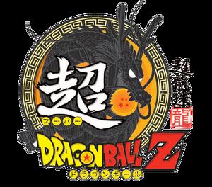 Super Dragon Ball Z.png