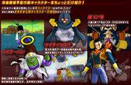 Dragon Ball Z Bakuretsu Impact (8)