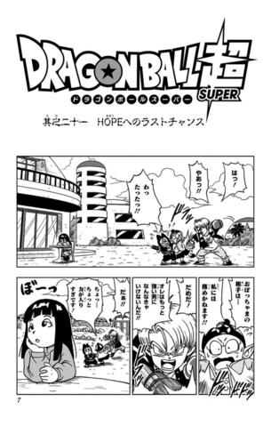 Capítulo 21 (Dragon Ball Super)