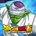 Dbs icon 05