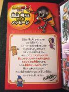 2015 animecomic p357