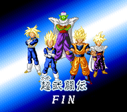 Dragon Ball Z - Super Butouden (F) -T+Eng.98 AGTP-018