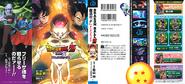 2015 animecomic full