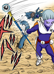DBS Chapter 63 07.png