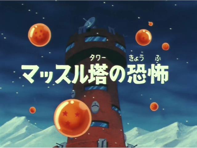 Major Metallitron (episode)