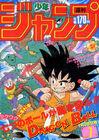 Shonen Jump 1985 Issue 7