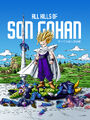 All kills of son gohan full color by albertocubatas-d8xkni4