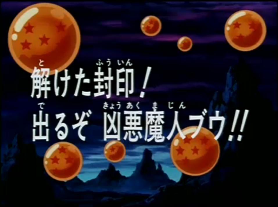 Magic Ball of Buu