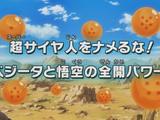 Episodio 11 (Dragon Ball Z Kai: The Final Chapters)