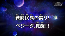 SDBH 35 Title Card.png