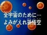 Goku volta à Terra