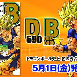 DB 590 QB anuncio.jpg