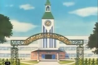 Satan City school.jpg