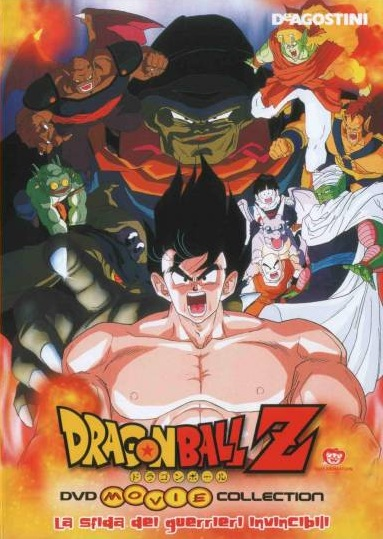 Dragon Ball Z: La Sfida dei Guerrieri Invincibili