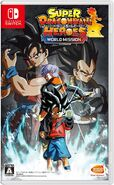 Super-dragon-ball-heroes-world-mission-boxart-656x1063