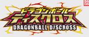 Dragon Ball Discross.png