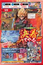 Goku en traje Modo Sabio.jpg