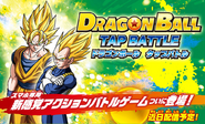 Tap Battle arte promocional