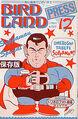 BirdLandPress12