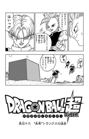 Capítulo 16 (Dragon Ball Super)