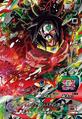 Super Dragon Ball Heroes World Mission - Card - SH7-SEC2