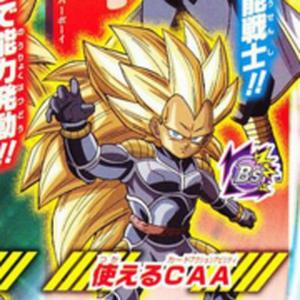 Basaku Super Saiyan 3.png
