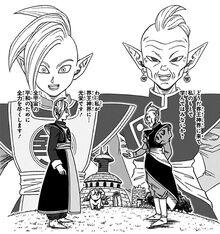 Gowasu e Zamasu contenuto extra Volume 4.jpg