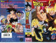 DBZ M7-VHS