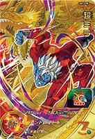 SDBH World Mission Card UM1-CP8 Super Mira card (UVM Set 1 - CAA Special Ability - Decisive EX Dragon Fist)