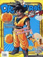 Το θρυλικό manga Dragon Ball (5)