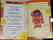 Choogashuupag002-003