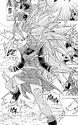Note (Super Saiyan 3) (Victory Mission)