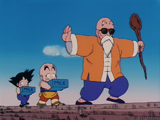 Dragon Ball épisode 017