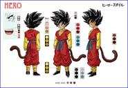 Beat (Character Sheet)