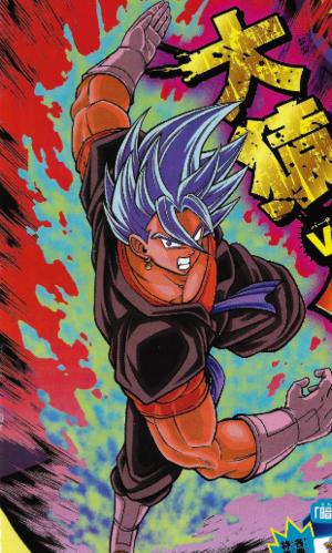 Manga SDBH