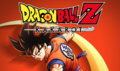 Dragon-ball-z-kakarot-edition-simple