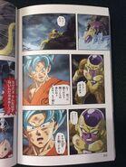 Anime-Comics-Dragon-Ball-Z-Resurrection-F-15-241x321