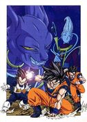 Dragon ball super manga cap 1 - copertina