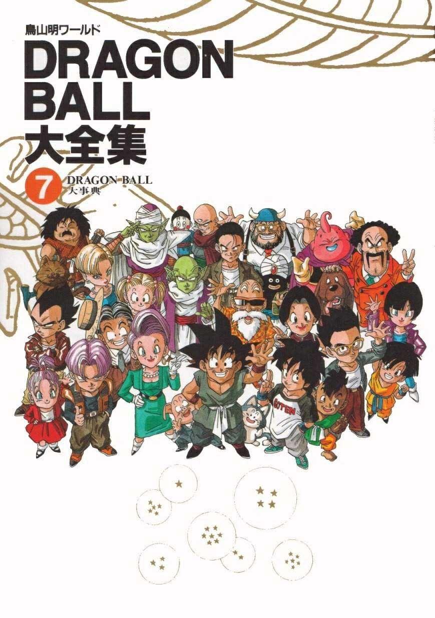 Dragon Ball Daizenshū 7: Dragon Ball Daijiten