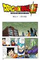 Dragon Ball Super Chapitre 020 (Couleurs)
